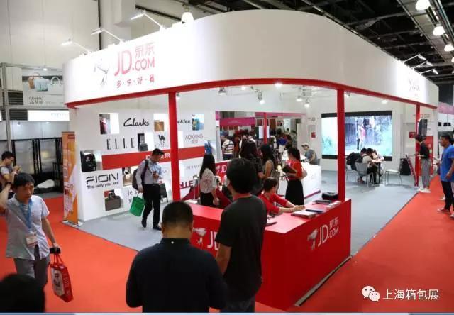 2018上海箱包滑轮展会