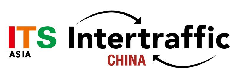 2018中国国际智能交通展会