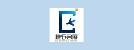 2018年日本国际服装展/东京服装展
