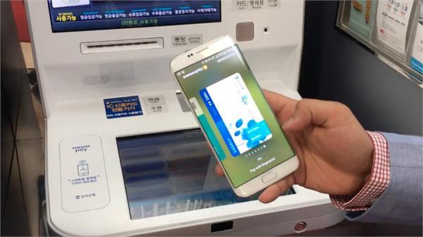 不用带卡不用预约也可取款 ATM结合NFC技术求转型