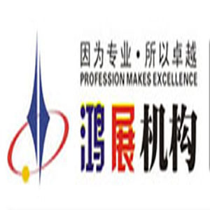 2017东盟(越南胡志明)物流设备及运输展览会