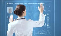 发展智慧医疗,为民缓解看病之忧