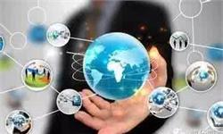 完善征信体系,增强信息保护—助力消费金融发展
