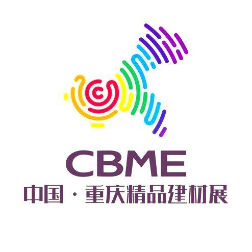 2018中国(重庆)门业及全屋定制家居展览会