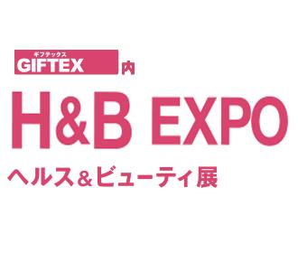 2018日本婴童展|日本东京际婴童用品展