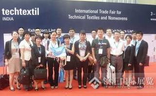 2018年印度产业用纺织品及非织造布展 印度无纺布展TECHNOTEX 2016