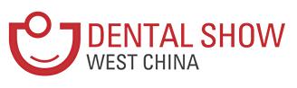 2018西部国际口腔展暨口腔医学学术会议 DENTAL SHOW WEST CHINA 2018
