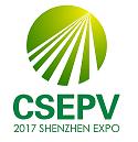 2017深圳光伏展