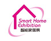 2018上海国际智能家居展览会