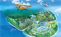 当通用航空遇上特色小镇——产业新蓝海美不胜收