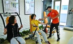 上海首家政企共建健身中心正式运营 我国全民健身进程再提速