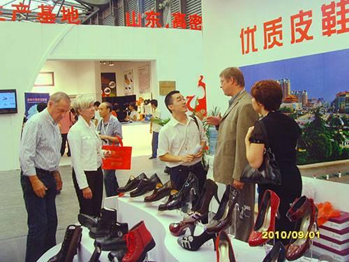 2018上海第十五届鞋展
