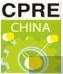 2018中国(天津)国际塑料橡胶工业展览会