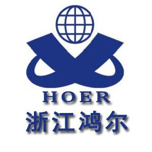 2018第十三届越南国际汽机车暨零配件展