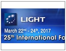 2018年波兰照明设备展
