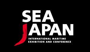 2018年日本海事技术展暨学术会议 SeaJapan