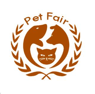2018第二届重庆国际宠物展