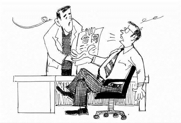 股份有限公司解散申请书格式