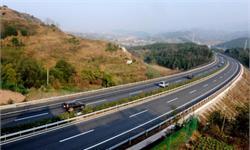 地方基建需考虑财政平衡 公路建设行业发展可借力债券