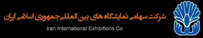 第24届伊朗国际印刷、包装、机械展|IRAN PACK & PRINT