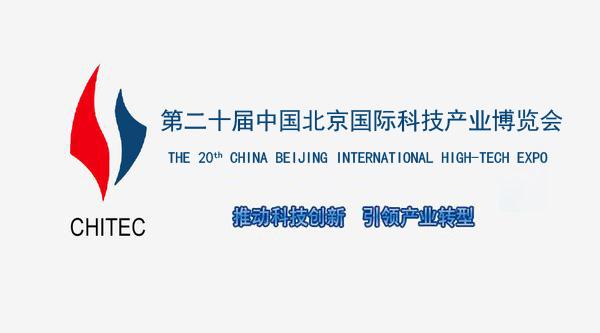 2018中国北京VR虚拟现实巅峰展示会