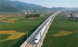 腾讯参与混改进军铁路 高铁是否迎来全球爆发