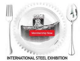 2018年第20届伊朗国际不锈钢和钢铁工业博览会
