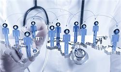 公立<em>专科医院</em>发展限制重重 五大困境浮现