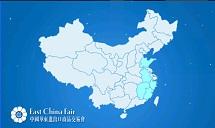 2018上海华交会-中国三大外贸展之一
