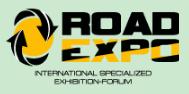 第9届俄罗斯国际道路建设及机械展·CROCUS公司官方总代理