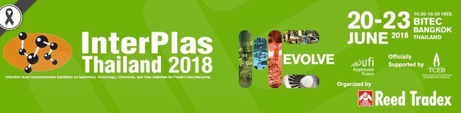 2018年泰国国际橡塑展