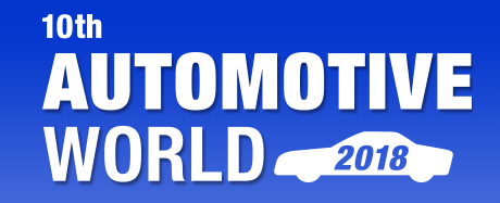2018年日本东京汽车电子技术展