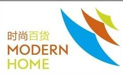 2018年中国国际日用百货展