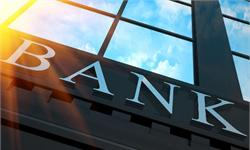 农商行不良贷款率上升 <em>银行</em>业运作模式亟待调整