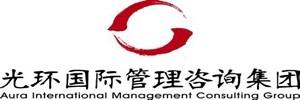 第六届《项目管理、敏捷转型、产品创新》智者论坛—深圳&广州