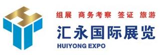 2018年印尼国际机床金属加工及焊接设备展