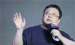 "<em>罗永浩</em>自曝锤子科技融资近10亿 成为""正规""的手机厂商"