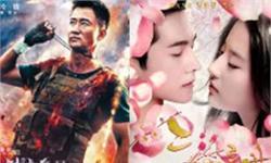 《三生三世》上演锁场&反锁场大战 刘亦菲杨洋粉丝与院线博弈的背后逻辑是什么?