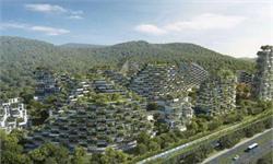 中国将建首座森林城市,城市规划为城市发展谋篇布局