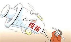 2017年1-7月中国疫苗行业发展现状分析【组图】