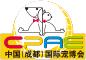 2018第七届成都国际宠物博览会