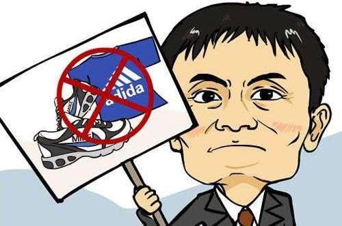 阿里巴巴打假升级见成效 开云集团将撤销2015年提出的诉讼