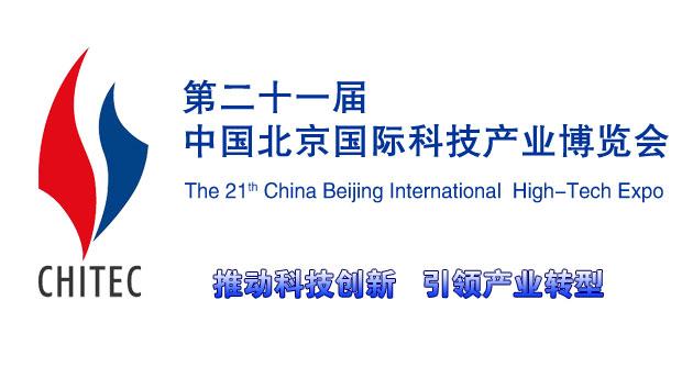 中国展会推荐/2018北京VR虚拟现实展示会