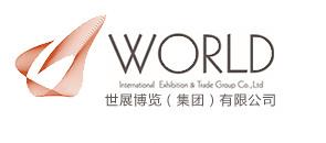 2018年新加坡(杜塞尔多夫)医疗展