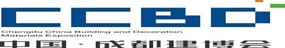 2018第18届成都建筑及装饰材料博览会