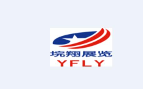 2018年越南国际农业展