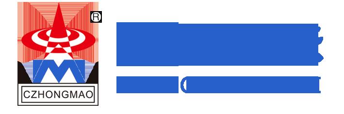 2017年秋季安徽糖酒会