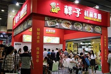 2017上海进口食品饮料展会-领亚洲风情,品全球美味