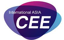 2018中国国际北京消费电子博览会
