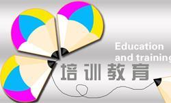 从新东方到好未来,教育培训行业规模或扶摇直上4万亿